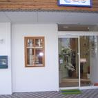 店舗デザイン/湘南の整体医院