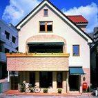 デンマークデザインの家/渋谷区